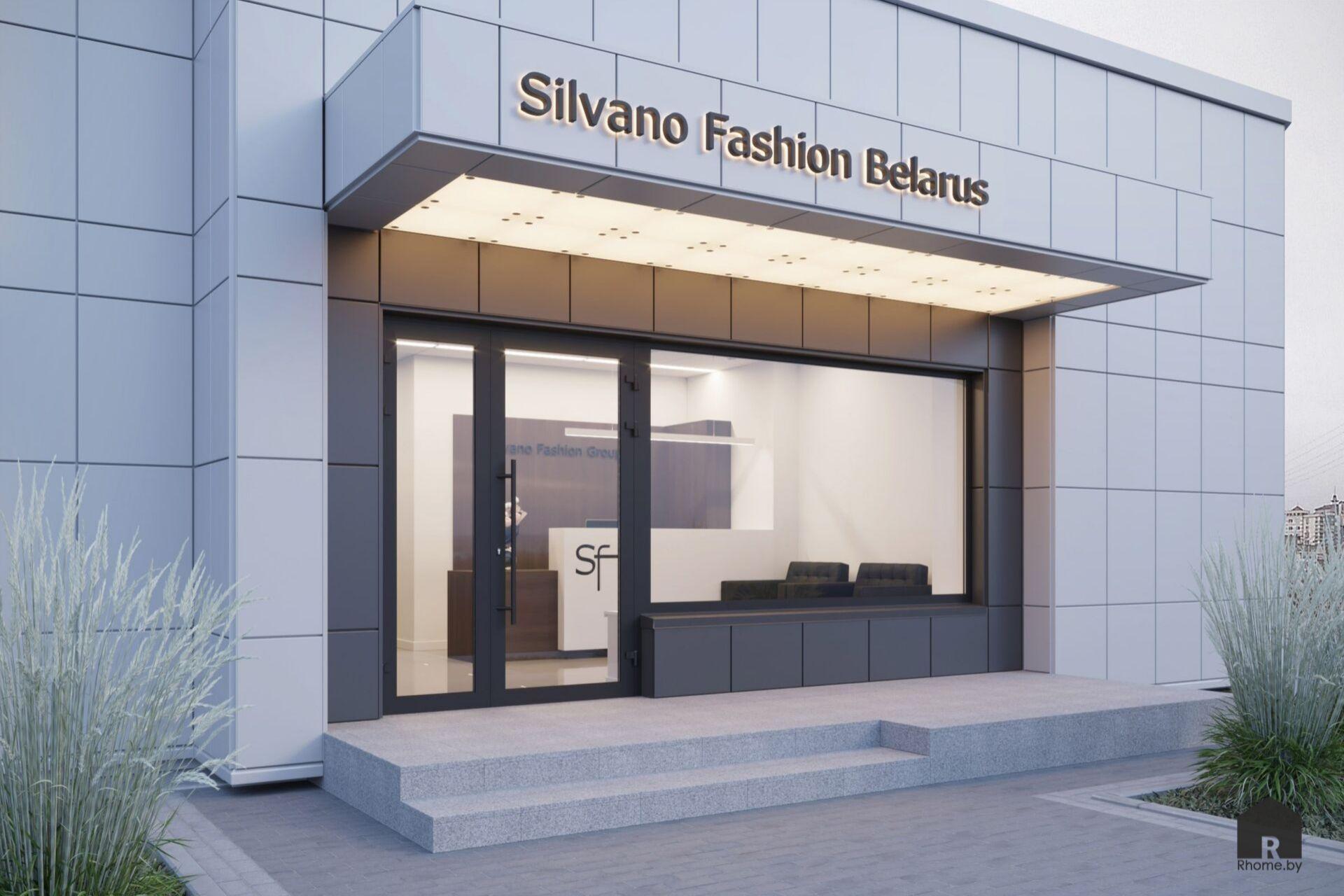 silvano fashion офис8